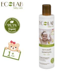Szampon dowłosów dla dzieci od1+ bezłez – Eco Laboratorie – 250 ml